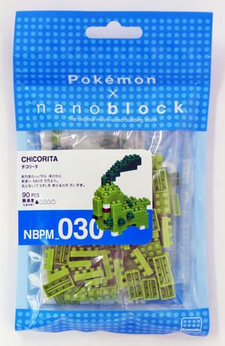 Kawada NBPM-030 nanoblock Pokemon Chikorita