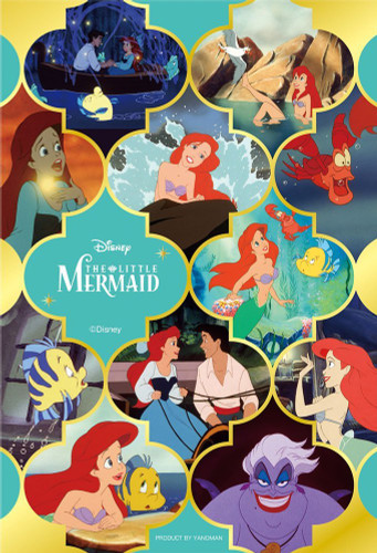 Yanoman Jigsaw Puzzle 99-421 Disney The Little Mermaid Ariel (99 Small Pieces)