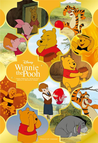 Yanoman Jigsaw Puzzle 99-422 Disney Winnie the Pooh (99 Small Pieces)