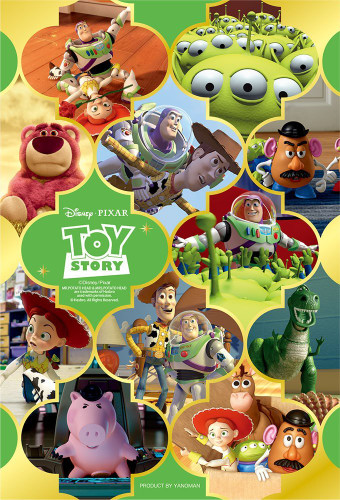 Yanoman Jigsaw Puzzle 99-424 Disney Pixar Toy Story (99 Small Pieces)