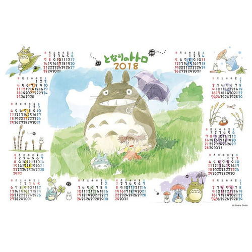 Ensky Jigsaw Puzzle 1000-C181 My Neighbor Totoro 2018 Calendar (1000 Pieces)