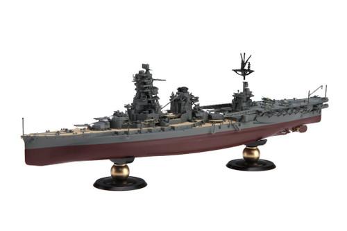 Fujimi FHSP-26 IJN Battleship HYUGA Full Hull model 1/700 & 1/72 Zuiun Set