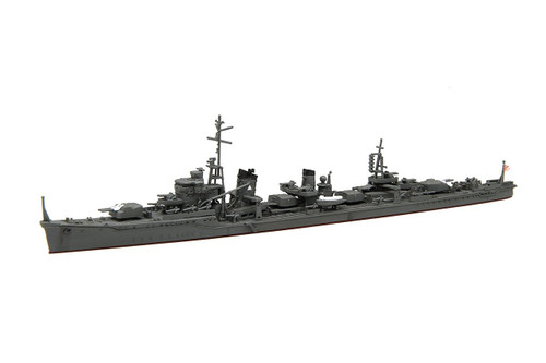 Fujimi TOKU SP85 IJN Destroyer Yukikaze / Hamakaze 2 set 1/700 scale kit