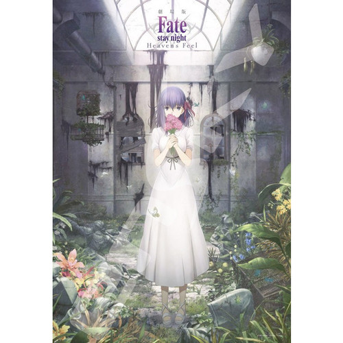 Ensky Jigsaw Puzzle 1000T-68 Fate/Stay Night Heaven's Feel A (1000 Pieces)