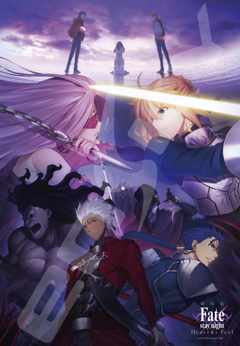 Ensky Jigsaw Puzzle 1000T-69 Fate/Stay Night Heaven's Feel B (1000 Pieces)