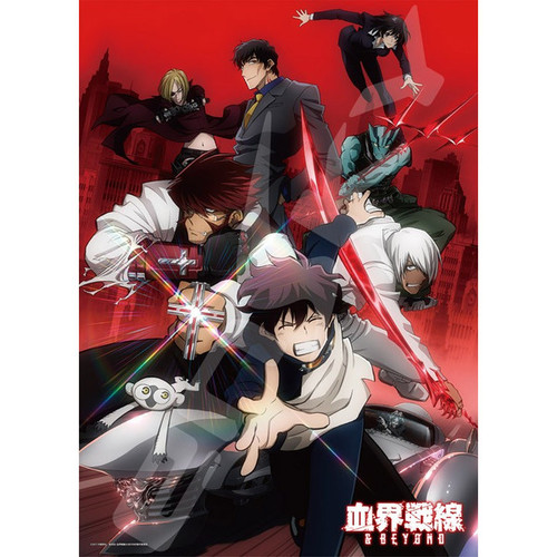 Ensky Jigsaw Puzzle 500-305 Kekkai Sensen Blood Blockade Battlefront & Beyond (500 Pieces)
