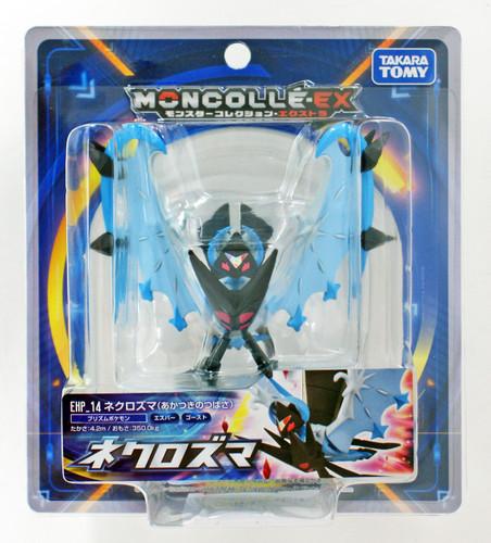 Takara Tomy Pokemon Moncolle EX EHP_14 Dawn Wings Necrozma