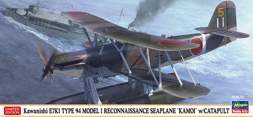 "Hasegawa 02255 Kawanishi E7K1 Type 94 Model 1 Reconnaissance Seaplane ""Kamoi"" 1/72 scale kit"