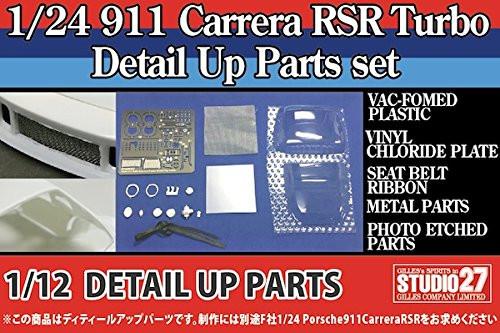 Studio27 ST27-FP24206 911 Carrera RSR Turbo Detail Up Parts set for Fujimi 1/24