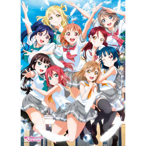 Ensky Jigsaw Puzzle 500-314 Love Live! Sunshine!! (500 Pieces)