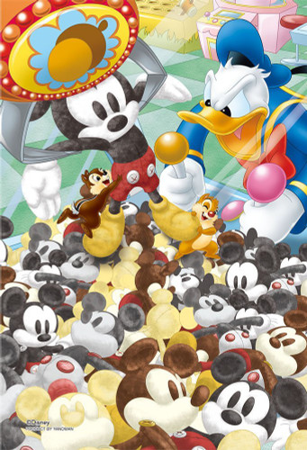 Yanoman Prism Art Jigsaw Petit Puzzle 97-167 Disney Claw Crane Mickey & Donald (70 Pieces)