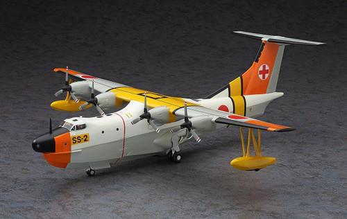 "Hasegawa 02260 Shinmeiwa SS-2 ""Rescue Seaplane"" 1/72 scale kit"