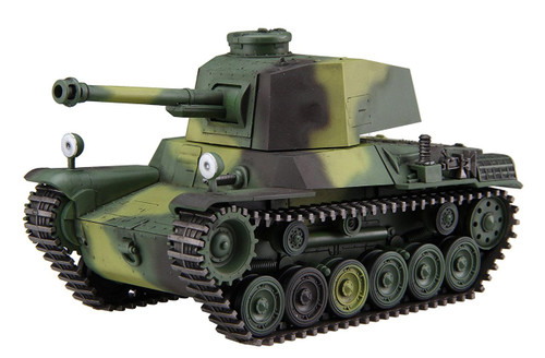 Fujimi TM9 Chibi-maru Military Type 3 Chi-Nu Non-scale kit