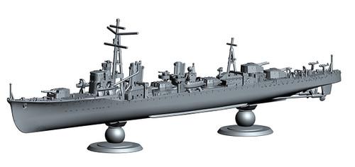 Fujimi FUNE NEXT 010 IJN Yugumo Type Destroyer Yugumo / Kazagumo 2 set 1/700 scale kit
