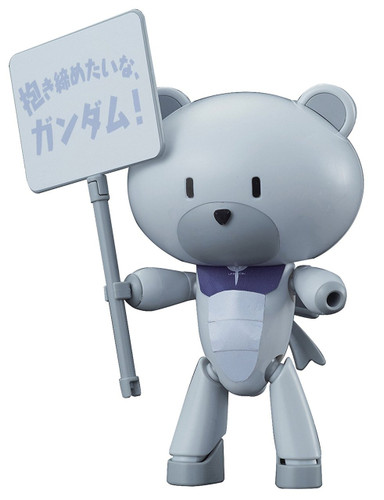 Bandai HG PETIT'GGUY 222583 Graham Aker White & Placard 1/144 Scale Kit