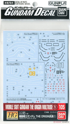 Bandai Gundam Decal No.105 for 1/100 & 1/144 Gundam Origin Series 1 (196044)