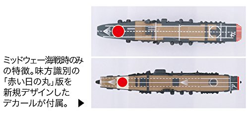 Fujimi Gunkan 09 401430 Battle of Midway Nagumo Task Force Set 1/3000 scale