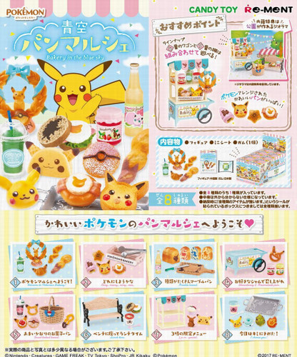 Re-ment 203775 Pokemon Bakery in the Blue Sky 8 Figures Complete Set