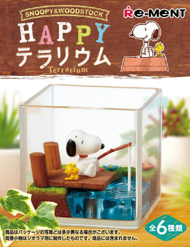 Re-ment 250496 Snoopy & Woodstock Happy Terrarium 6 Figures Complete Set