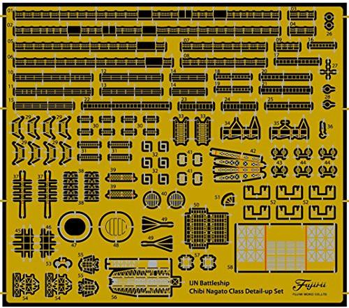 Fujimi TK116044 Genuine Photo-etched Parts for Chibimaru Nagato (Nagato/Mutsu)