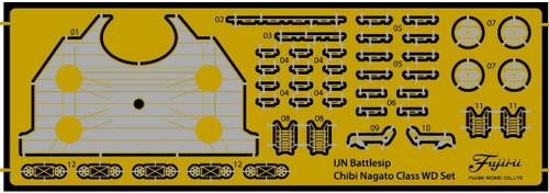 Fujimi TK 116051 Genuine Wooden Deck Parts for Chibimaru Nagato (Nagato/Mutsu)