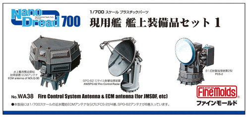 Fine Molds WA38 Fire Control System Antenna & ECM Antenna (for JMSDF, etc) 1/700 scale kit