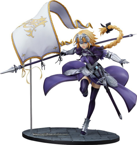 Good Smile Ruler / Jeanne d'Arc 1/7 Scale Figure (Fate/Grand Order)