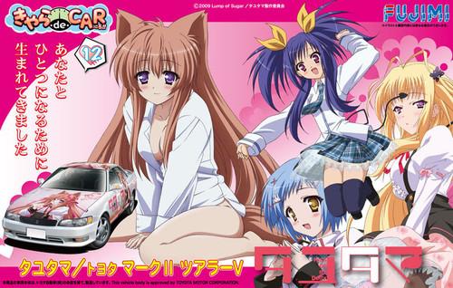 Fujimi CD12 Toyota Mark II Tourer V Tayutama Kiss on my Deity 1/24 Scale Kit