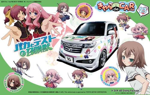 Fujimi CD23 Toyota bB Styling Package Baka to Test to Shokanju 1/24 Scale Kit