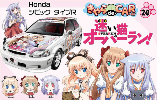 Fujimi CD24 Honda Civic Type R Mayoi Neko Overrun 1/24 Scale Kit