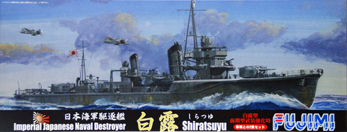 Fujimi TOKU-55 IJN Destroyer Shiratsuyu & Harusame (2 Ship) 1/700 Scale Kit
