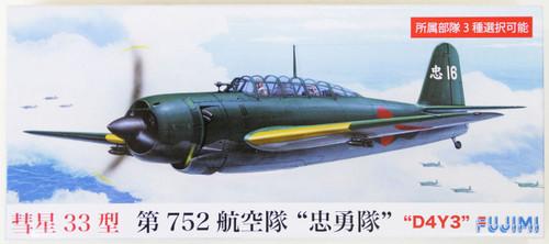 Fujimi C06 D4Y3 Suisei (Judy) Model 33 1/72 Scale Kit 722528