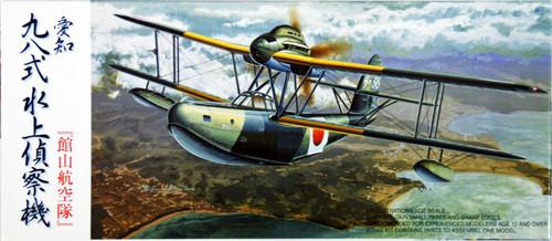 Fujimi C13 Aichi Type 98 Reconnaissance Seaplane 1/72 Scale Kit 721194