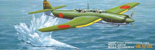Fujimi F02 Navy Aichi RYUSEIKAI B7A2 1/72 Scale Kit 250021