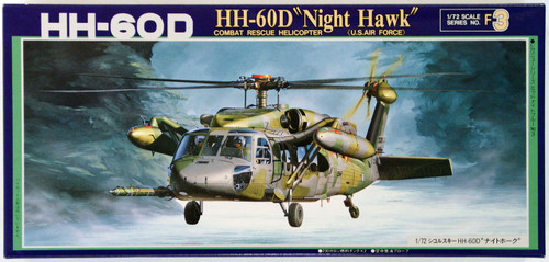 Fujimi F03 US Air Force Rescue Helicopter HH-60D Night Hawk 1/72 Scale Kit 250038
