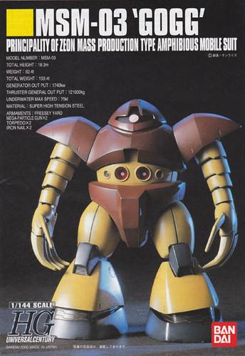 Bandai HGUC 008 Gundam MSM-03 GOGG 1/144 Scale Kit