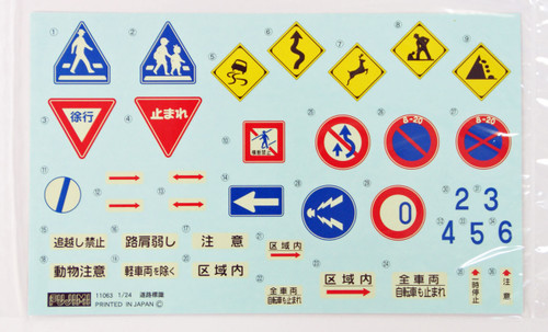 Fujimi GT09 110639 Garage & Tool Series Japanese Road Signs 1/24 Scale Kit