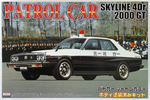 Aoshima 44964 Nissan Skyline 2000GT Police Car 1/24 Scale Kit (Pre-painted Body)