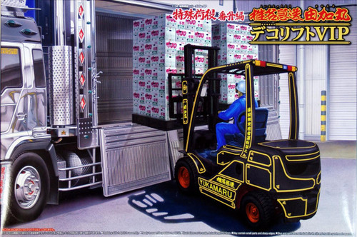 Aoshima 00755 Decoration Forklift 1/32 Scale Kit