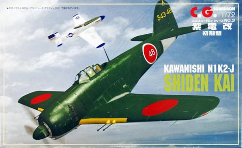 Aoshima 18941 Kawanishi N1K2-J SHIDEN KAI 1/72 Scale Kit