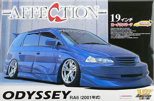 Aoshima 49426 Honda Odyssey (RA6) Affection 1/24 Scale Kit