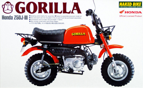 Aoshima Naked Bike 20 48788 Honda Gorilla 1/12 Scale Kit