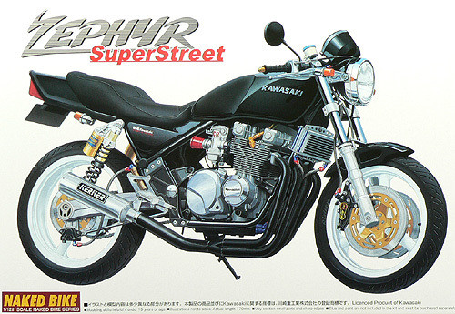 Aoshima Naked Bike 22 43851 Kawasaki Zephyr Super Street 1/12 Scale Kit