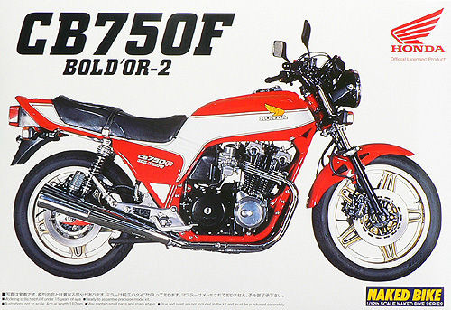 Aoshima Naked Bike 23 42496 Honda CB750F Boldor-2 1/12 Scale Kit