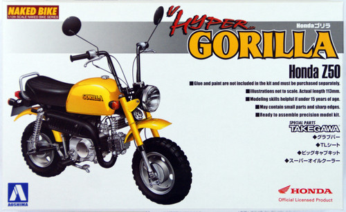 Aoshima Naked Bike 53 45596 Honda Z50 Hyper Gorilla Takegawa Parts 1/12 Scale Kit