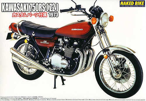 Aoshima Naked Bike 81 50170 Kawasaki 750RS Z2 Custom 1/12 Scale Kit