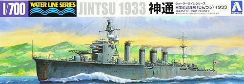 Aoshima Waterline 40140 IJN Japanese Light Cruiser JINTSU 1/700 Scale Kit
