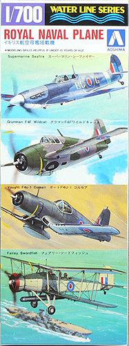 Aoshima Waterline 45879 Royal Naval Plane Set 1/700 Scale Kit