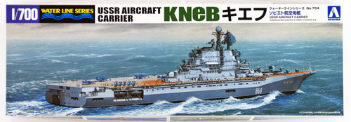 Aoshima Waterline 46050 USSR Russia Aircraft Carrier Kiev 1/700 Scale Kit