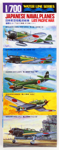 Aoshima Waterline 46135 Japanese Naval Plane Set (Late) 1/700 Scale Kit
